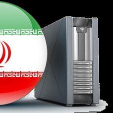 اطلاعات کامل در مورد سرور ایران