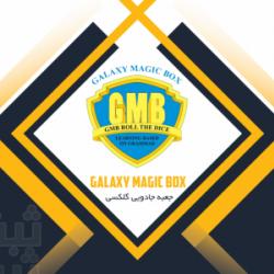 ثبت برند و شرکت جعبه جادویی گلکسی