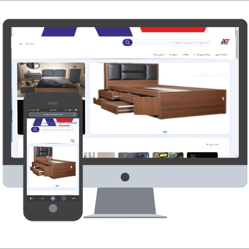 طراحی سایت فروش چوب