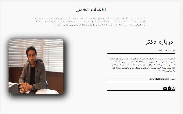 نمونه کار طراحی سایت دکتر رژیم