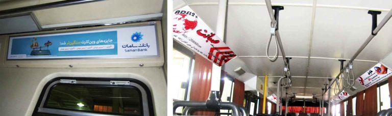 تبلیغات در ایستگاه ها