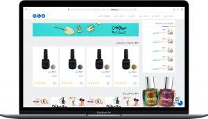 نمونه کار طراحی سایت دیکلا طراحی توسط آژانس خدمات کسب و کار راحت بین RahatBin