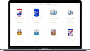 نمونه کار طراحی سایت فروشگاهی شرکت صدر توسط آژانس خدمات کسب و کار راحت بین RahatBin