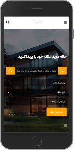 نمونه کار طراحی سایت املاک چکاوک توسط آژانس راحت بین RahatBin