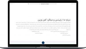 نمونه طراحی سایت فروشگاهی آهن وزین طراحی و ساخت توسط خدمات کسب و کار راحت بین RahatBin