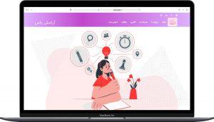 نمونه کار طراحی سایت معرفی آرامش یاس طراحی شده توسط آژانس خدمات کسب و کار راحت بین RahatBin