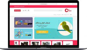طراحی سایت چی چند مارکت فروشگاه اینترنتی محصولات ارائه توسط آژانس خدمات کسب و کار راحت بین RahatBin