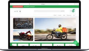 طراحی سایت فروشگاه لمون فروشنده کابینت های چوبی توسط تیم راحت بین RahatBin