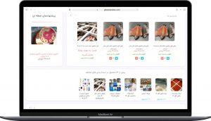 طراحی سایت فروشگاهی قزل آنلاین تهیه شده توسط گروه راحت بین RahatBin