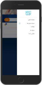 سایت فروشگاهی قزل آنلاین عرضه کننده اینترنتی محصولات دریایی طراحی شده توسط گروه راحت بین RahatBin نسخه موبایل