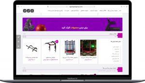 نمونه کار طراحی سایت فروشگاه آگرین اسپرت طراحی شده توسط آژانس خدمات کسب و کار راحت بین RahatBin