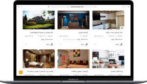 سایت املاک چکاوک تهیه شده توسط آژانس خدمات کسب و کار راحت بین RahatBin