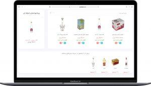 طراحی سایت فروشگاهی سرن کو فروش عرقیجات گروه خدمات کسب و کار راحت بین RahatBin
