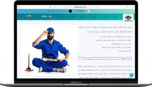 نمونه کار معرفی خدمات فنی تهران گستر تخلیه چاه ارائه شده توسط گروه راحت بین RahatBin