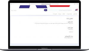 طراحی سایت فروشگاهی آکارس چوب طراحی شده توسط راحت بین RahatBin