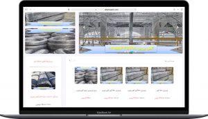 طراحی سایت فروشگاهی به سفارش آهن وزین طراحی شده توسط راحت بین RahatBin