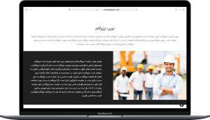 سایت فروشگاهی الساگلد طراحی شده توسط گروه راحت بین RahatBin