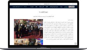 سایت طراحی شده توسط تیم راحتRahatBin بین برای فروشگاه اینترنتی قزل آنلاین