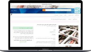موتوگو ارائه دهنده لوازم یدکی موتور سیکلت طراحی سایت توسط گروه راحت بین RahatBin