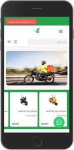 نواندیشان پیک سبز ارائه دهنده کلیه لوازم جانبی موتور سیکلت