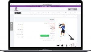 سایت فروشگاهی آنلاین آگرین ارائه توسط گروه راحت بین RahatBin