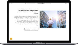 طراحی سایت املاک چکاوک توسط آژانس خدمات کسب و کار راحت بین RahatBn