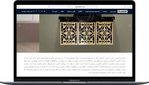طراحی سایت قزل آنلاین توسط آژانس خدمات کسب و کار راحت بین RahatBin