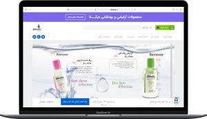 سایت فروشگاهی دیکلا ارائه دهنده لوازم آرایشی و بهداشتی توسط آژانس راحت بین RahatBin