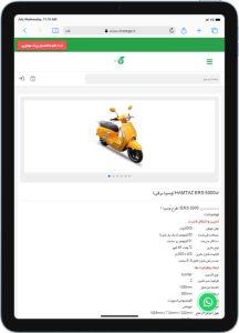 فروش اینترنتی کلیه قطعات موتورسیکلت نواندیشان پیک سبز توسط تیم راحت بین RahatBin