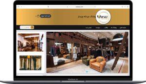 سایت معرفی فروشگاه صدرا پلاست طراحی شده توسط آژانس خدمات کسب و کار راحت بین RahatBin