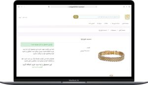 فروشگاه اینترنتی طلا و جواهر السا گلد طراحی توسط تیم راحت بین RahatBin