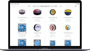نسخه دسکتاپ فروشگاه اینترنتی خشکبار محمود