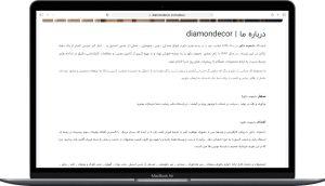 سایت طراحی شده توسط آژانس راحت بین RahatBin برای آتیلا استادی