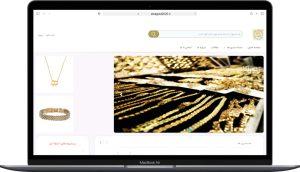 یک نمونه کار از سایت های طراحی شده توسط آژانس خدمات کسب و کار راحت بین برای السا گلد