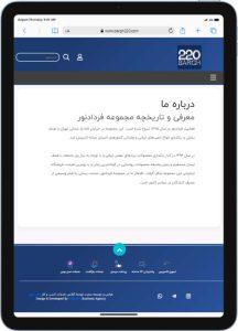 نمونه طراحی سایت فروشگاه محمود ناتس
