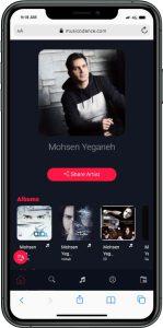 نسخه موبایل سایت موزیک توسط تیم راحت بین RahatBin